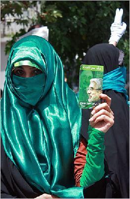 Free Iran- woman in green
